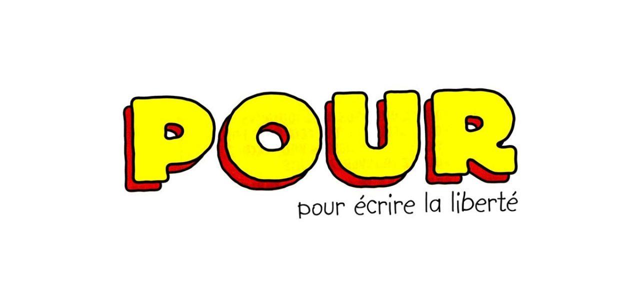 POUR que vivent nos libertés - Pierre Guelff - Fréquence Terre - POUR - www.pour.press