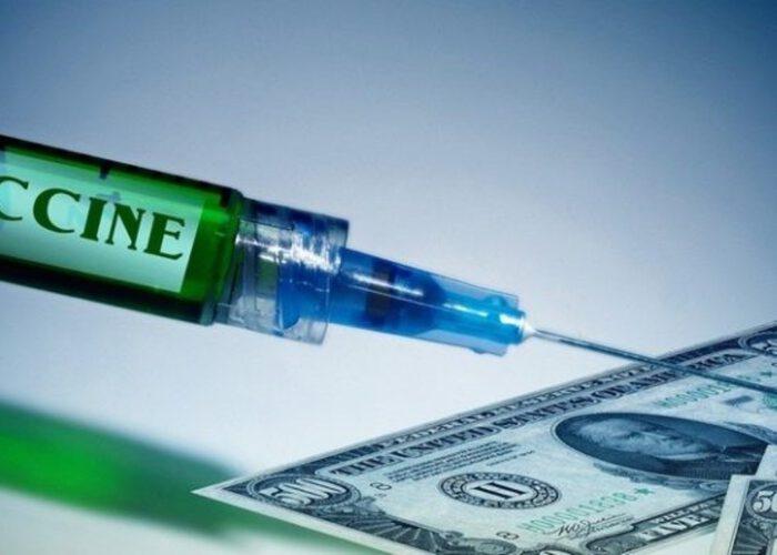 Les vaccins sont des biens publics mondiaux. La vie n'est pas un brevet.