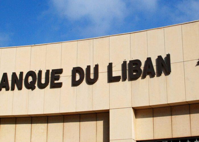 Détournement d'audit. Le système financier au cœur de la crise libanaise
